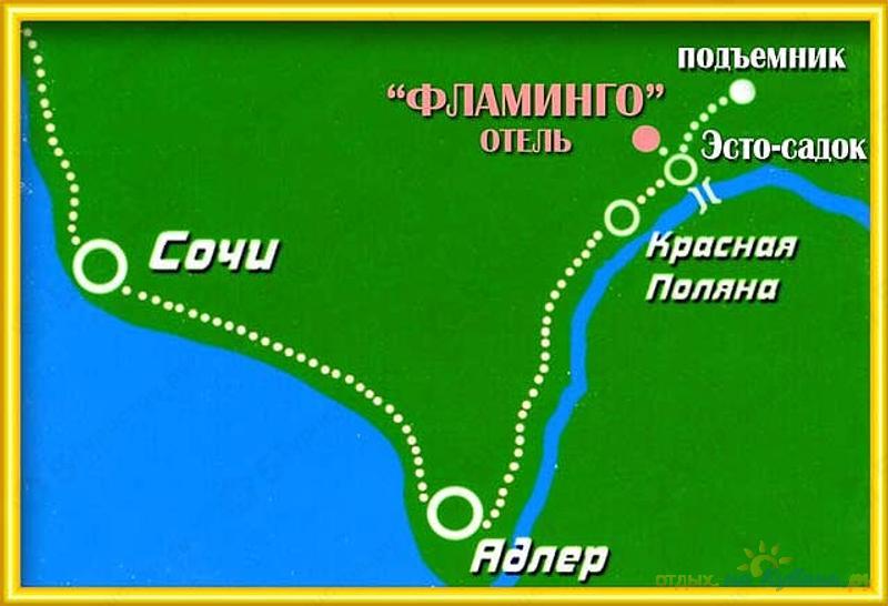Схема проезда к отелю Фламинго
