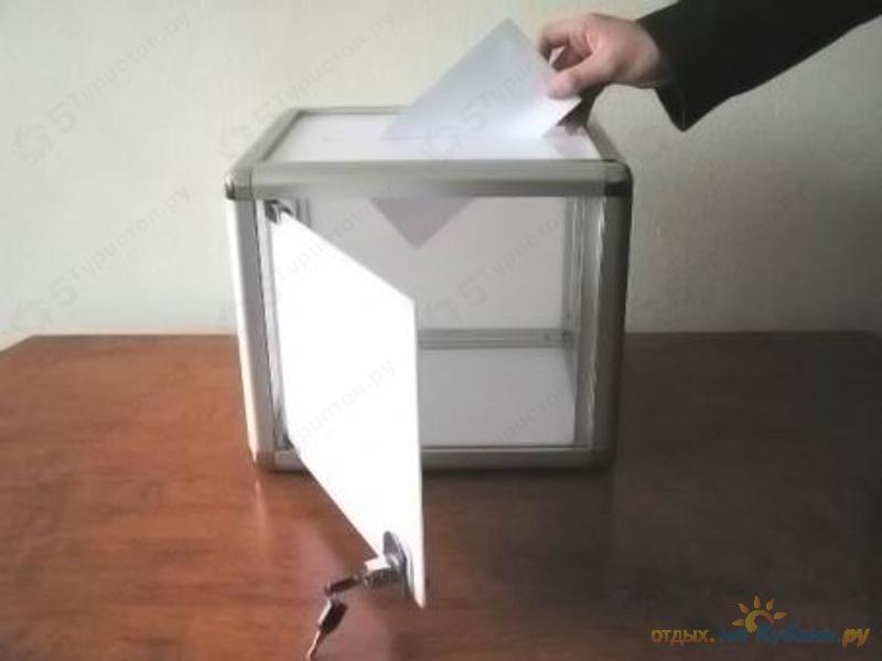 Урна для голосования своими руками сделать