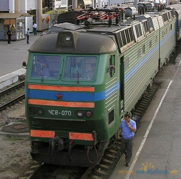 пригородных поездов.