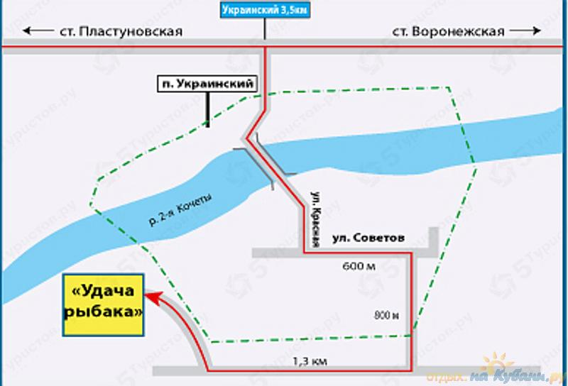 Схема проезда. Рыболовная база