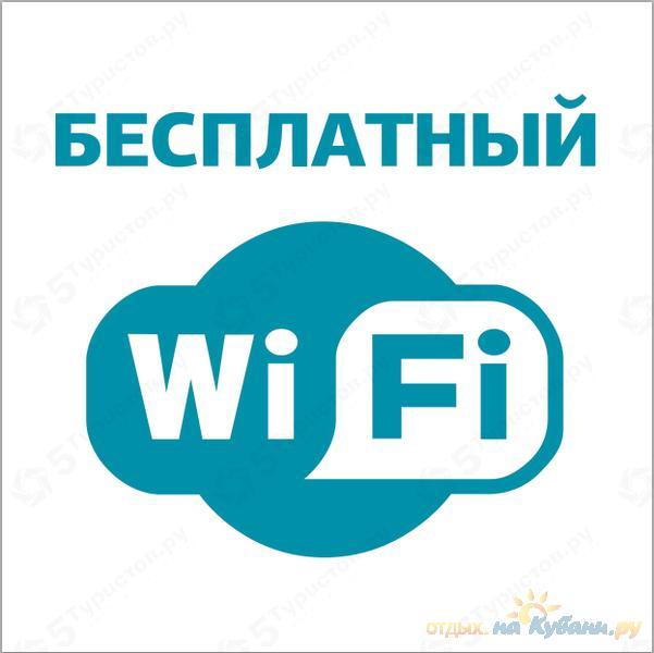 Как взломать Wi-Fi. Как поиграть Танки Онлайн на iPad iPod iPhone!