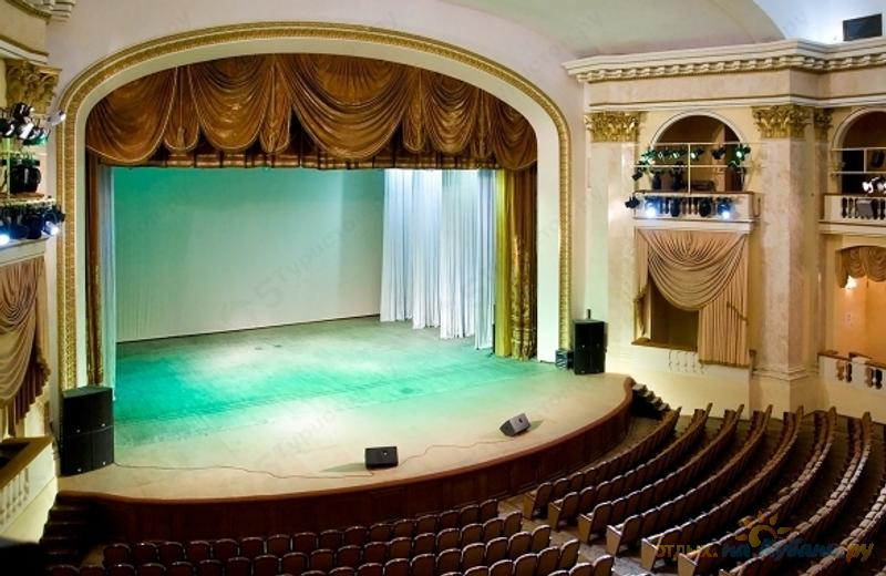 Зимний театр, Сочи