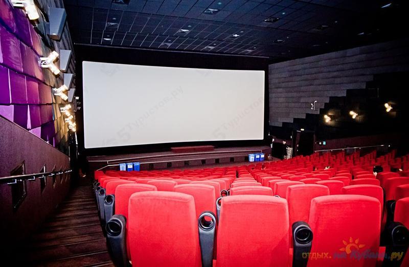 Кинотеатры мурманска афиша заказ билетов