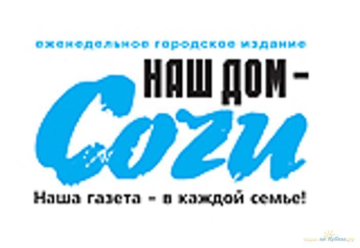 Как дать бесплатное объявление в газету авторынок краснодар реальные частные объявления продажа москва
