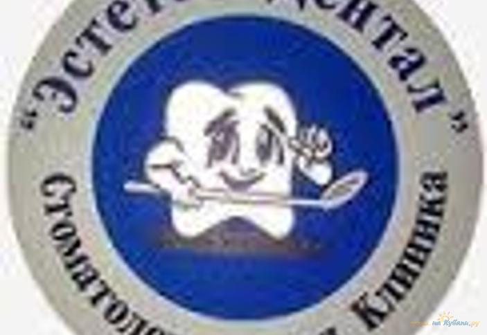 Тюмень детская городская поликлиника 2 филиал ленина ул д 69