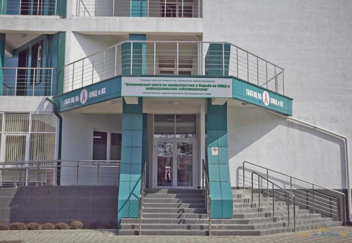 Больница Клинический центр