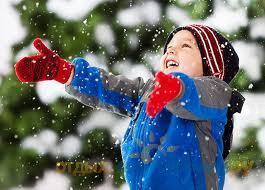 Свежие новости Любовный Зимние каникулы 2017 учебного года