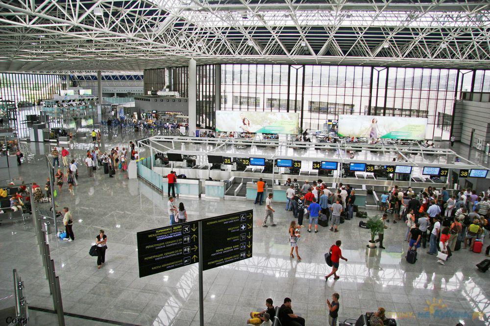 Аэропорт «Международный