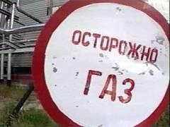 Блокнот  Новости Анапы Информационный портал Анапы