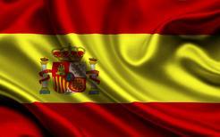 Федерация футбола Испании готовит преемника Висенте дель Боске