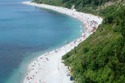 Пляж пансионат отдыха утес