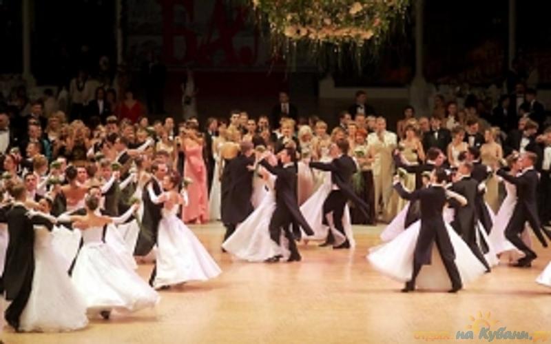 Школа вальса ленинский саратов