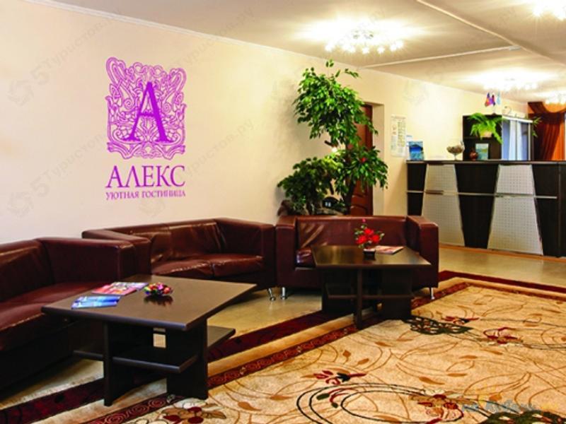 геленджик отель алекс фото всех
