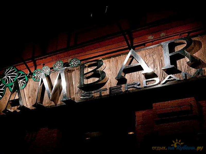 Ночные клубы краснодара 2010 года москва будние клубы