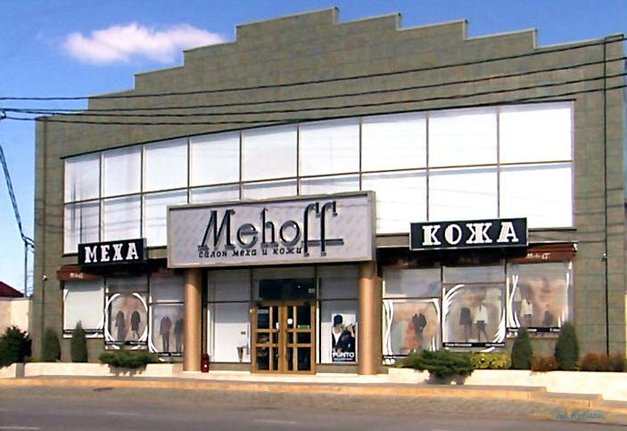 Mehoff
