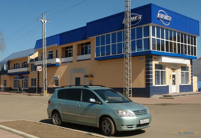 Город новоузенск гостиница фото самой
