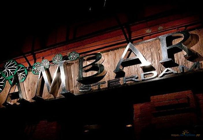 Ночные клубы которые работают сегодня в краснодаре что такое стрип клуб