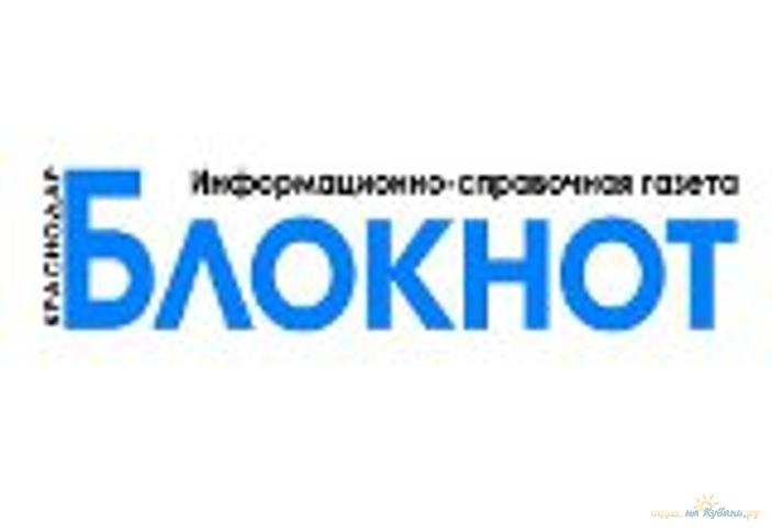 Локо банк проверить статус заявки