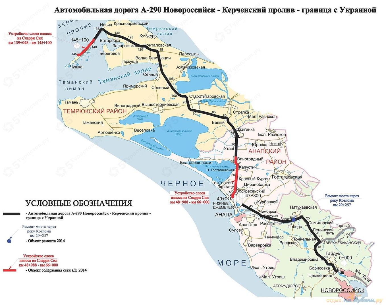 это лучшее карта автодорог крыма с километражом отопления Павловском