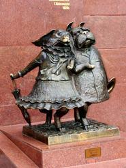 Памятник «Гуляющие собачки»