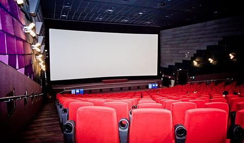 кинотеатр болгария в краснодаре цена билета