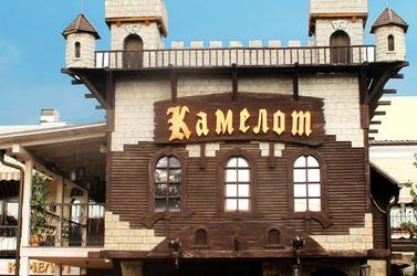 92ccb8903 Ресторан Камелот, Краснодар, ул. Васнецова, 16 - цены 2019, бронирование